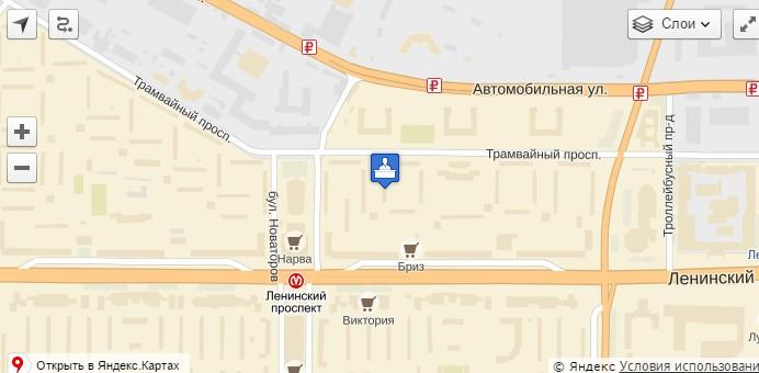 федеральный нотариус трамвайный 21 часы работы запросу Ацикловир