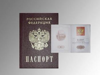 InfoForumRu  Сообщество Киберсантов Рунета