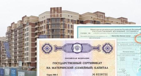 Как выглядит сертификат на материнский капитал